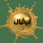 Ival Logo